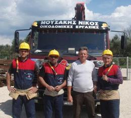 Οικοδομική - κατασκευαστική εταιρεία Μουζάκης Νίκος και Υιοί